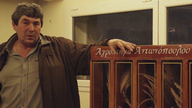 Αντωνόπουλος στα Συν.Άλλ.Οις
